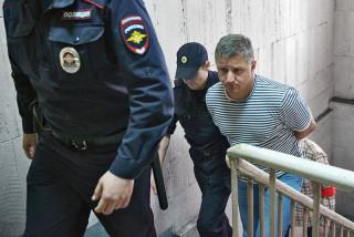 арест Евгения Дода