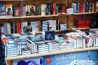 На Малой Конюшенной улице открываются Книжные аллеи