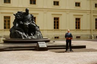 В Гатчине открыли памятник Александру III